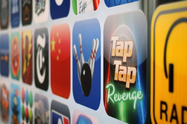 A ofercie sklepu AppStore jest ponad 85 tysięcy pozycji